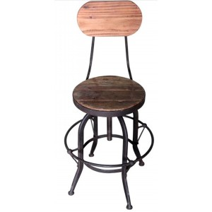 Industrial Swivel Bar Stool - with back